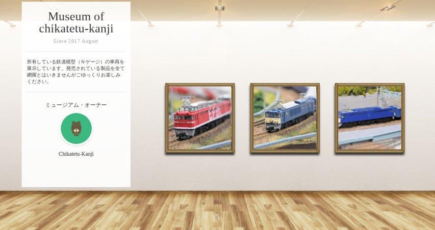 Museum screenshot user 2441 da41818a ec2c 498e 8df6 6a46f3a17cc0