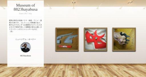 Museum screenshot user 2277 d5648116 5a38 43c5 9120 842dff2d04c7