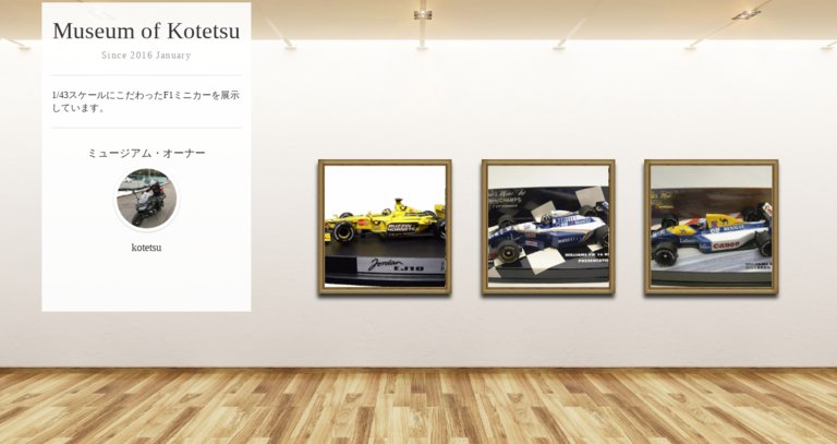 Museum screenshot user 1196 17ddb3be b90a 442b b7af 39c924cf1ecc