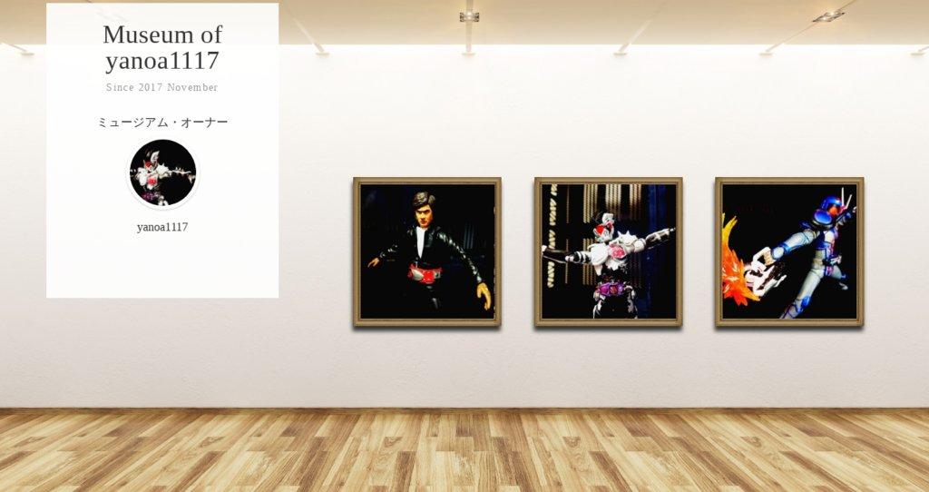 Museum screenshot user 2953 4eb37798 2851 4539 b14d 895aad40a344