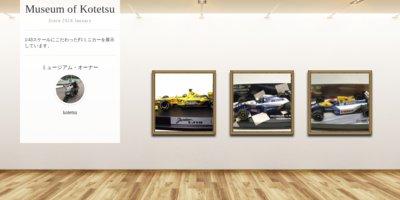 Museum screenshot user 1196 17ddb3be b90a 442b b7af 39c924cf1ecc