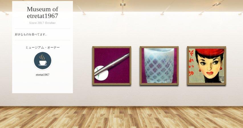 Museum screenshot user 2750 3f8844fb 0d2c 4662 a26a 17464b5f48ee