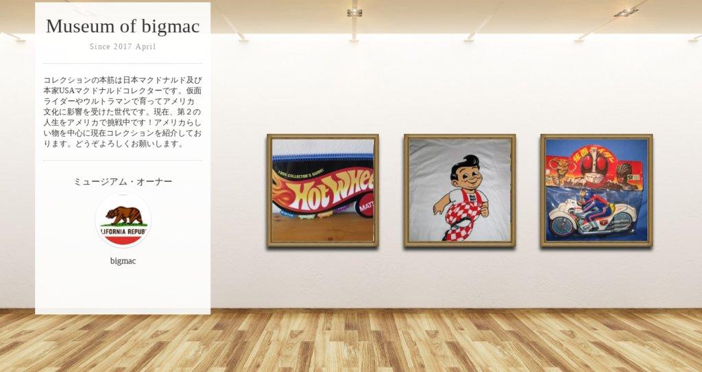 Museum screenshot user 1925 bde23bf0 463c 478f 8262 432d8b584722