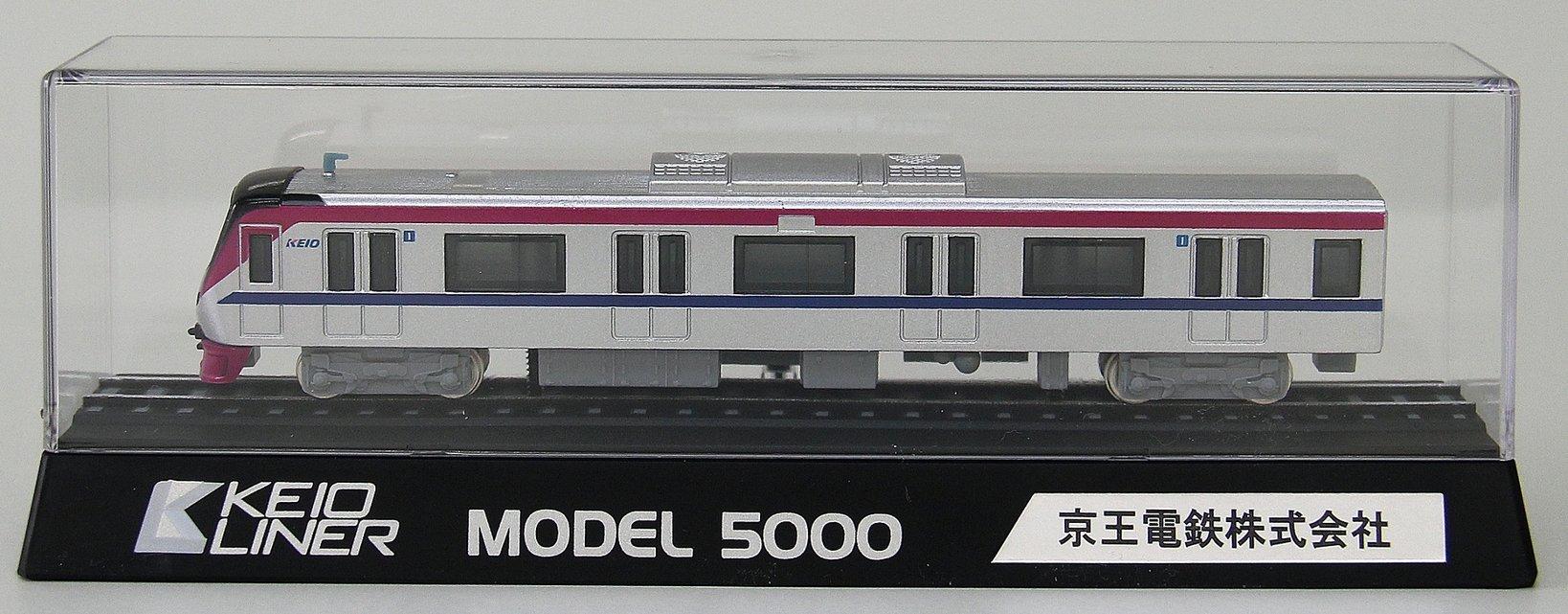 ≪京王5000系 Nゲージダイキャストスケールモデル≫