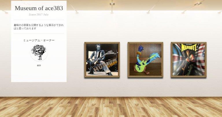 Museum screenshot user 2223 36de8c87 c1d8 48b7 b373 0a6a12a25d10