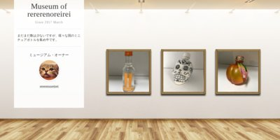 Museum screenshot user 1875 e14893a9 b191 4c3c 91a9 4d81a5a12bbe