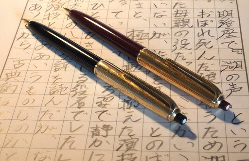MONTBLANC「PIX NO.75」。極上の書き味にシビれるシャープペンシル。_image