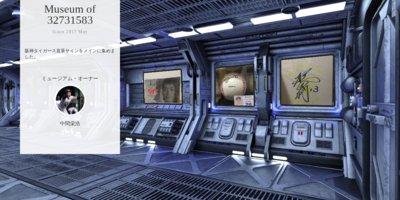 Museum screenshot user 2074 4cb83562 47c7 4526 96b2 bd012c9d8aed