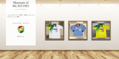 Museum screenshot user 3486 d96f7493 d0ea 4c40 bf78 5828c2bd0eef