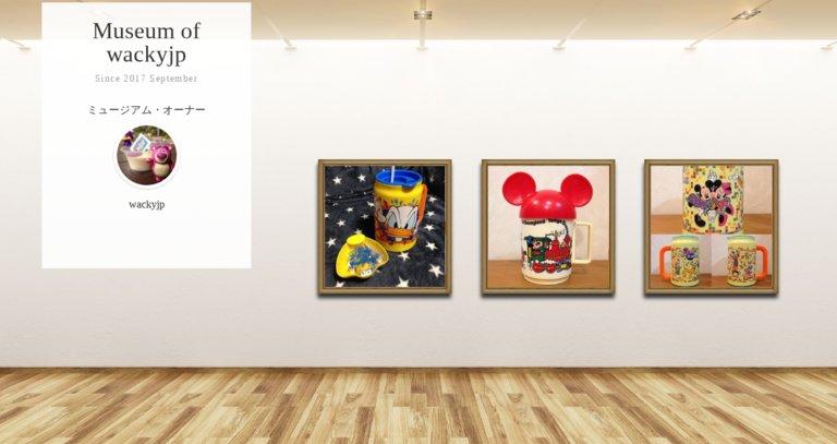 Museum screenshot user 2520 7d18a825 a126 4eb0 9d3f 6c027c43570e