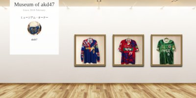 Museum screenshot user 3417 01fee7fe 5e02 45a9 b1e0 96acbf4785f0