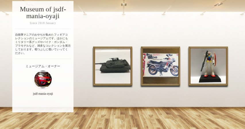 Museum screenshot user 3291 f08859c9 ce1e 4968 afc3 9dc94503e812
