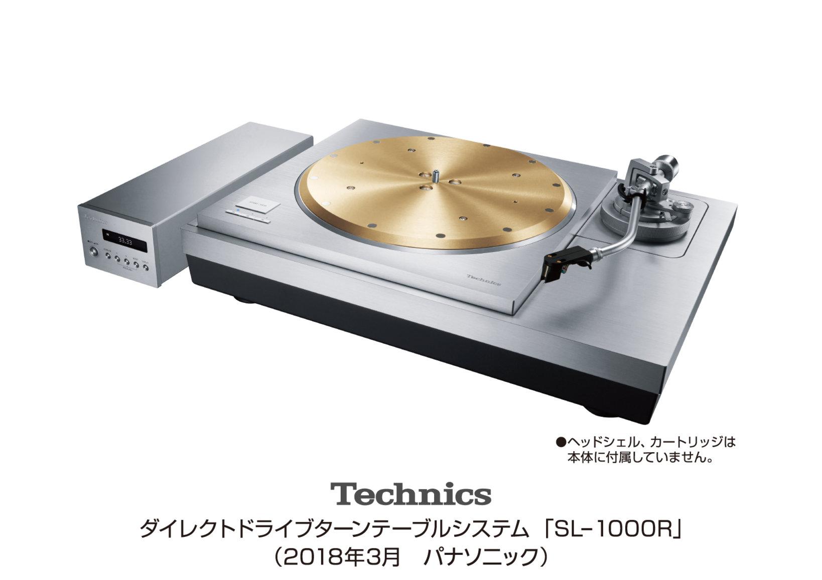 テクニクス ダイレクトドライブターンテーブル「SP-10R」
