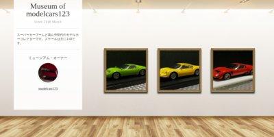 Museum screenshot user 3519 04b79590 91f9 46ae b32b 1749bba4e114