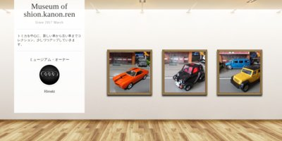 Museum screenshot user 1855 bfe1c4f7 0ccc 4200 be65 86a441a7056d
