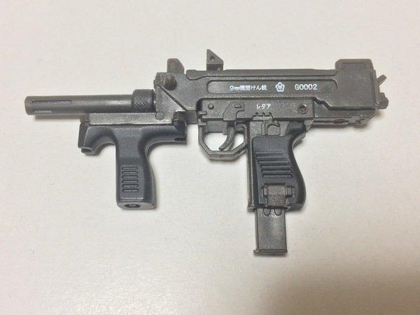 21.5mm信号けん銃 - JapaneseClass.jp