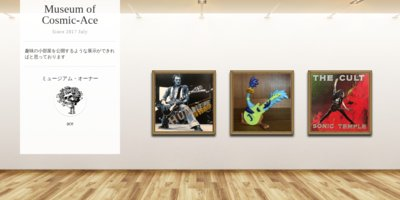 Museum screenshot user 2223 694469c3 fb8b 4c11 b9c3 1bd6f65cb07f