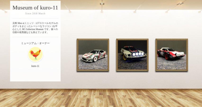 Museum screenshot user 3592 599b3398 bee8 4550 a0b9 6607e473c4ae