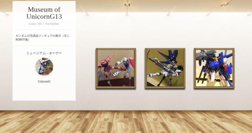 Museum screenshot user 2951 f9934910 f440 47e2 8971 e23e4d45ff21