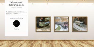 Museum screenshot user 3060 03713dde dfe7 4d52 a001 df1adbe99426