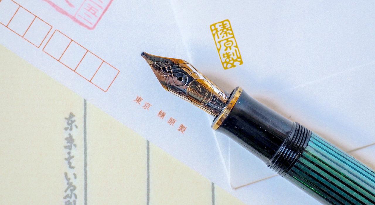 ミクロン単位で調整される万年筆「研ぎ」の世界。-ペリカン スーべレーンM800 極太字BB 森山スペシャル-_image