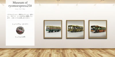 Museum screenshot user 2109 b98d4724 8ce7 404a 8960 8d4484db8a51