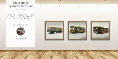 Museum screenshot user 2109 b98d4724 8ce7 404a 8960 8d4484db8a51
