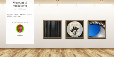 Museum screenshot user 3260 47318cf6 0e4a 4a16 ad3d cd258c760e50
