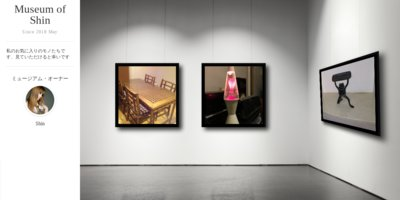 Museum screenshot user 3940 f77054c9 aa75 4b39 bf3e 930a33017724