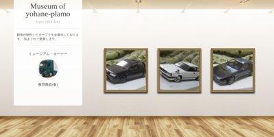 Museum screenshot user 3989 cd974858 4371 40e6 a5b4 8a4f7bb15f27