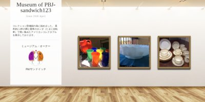 Museum screenshot user 3753 8a09a9ff 63d9 4f27 a86c 43add4cedfc8