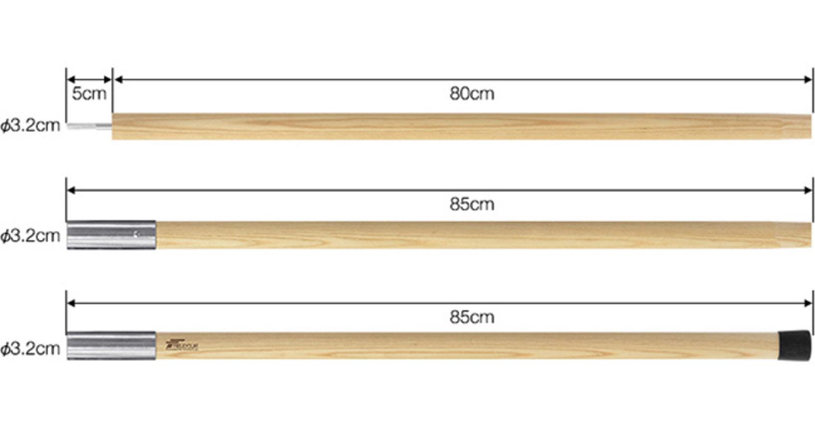 全てを連結させると高さは240cm。直径は32mmとなっております。