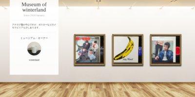 Museum screenshot user 3269 f456d8e4 cf96 4bcb a02e 6da14f969db8