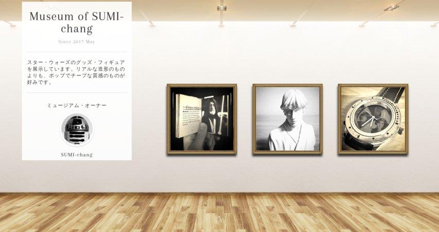 Museum screenshot user 2110 b864728d b281 4106 822e a507fff4d95c