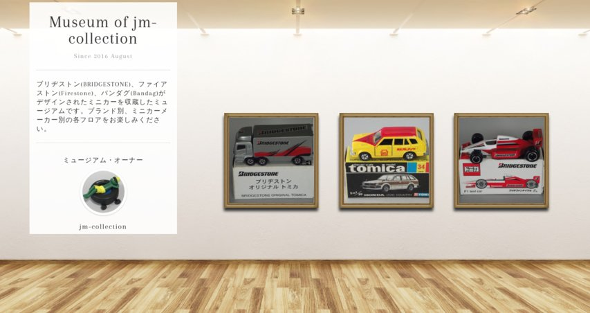Museum screenshot user 1487 0cab7a53 0184 4393 a21c 482e5e549f0d