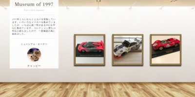 Museum screenshot user 3317 1facf012 37fb 4fdf b822 356eb26eb790
