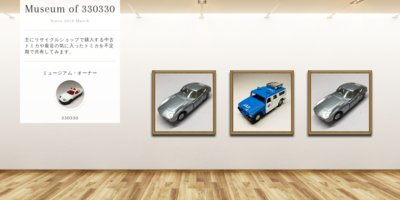 Museum screenshot user 3531 9bd20e53 6683 4339 a012 71b3f54d43d1