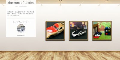 Museum screenshot user 3146 f529508c 0309 4eaa 88bb c2fffdda0900