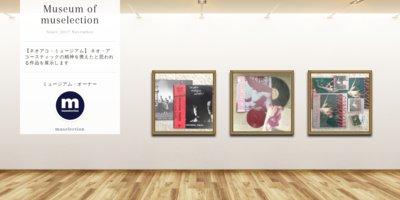 Museum screenshot user 2911 8c86897b 4c0a 4482 9f80 7910e6f0dd7e