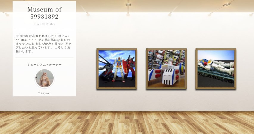 Museum screenshot user 2065 f15b6e2e 5daa 4300 9896 9f6fe7bdbbf6