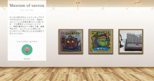 Museum screenshot user 2014 258292bd f3e2 4a67 b583 951244578639