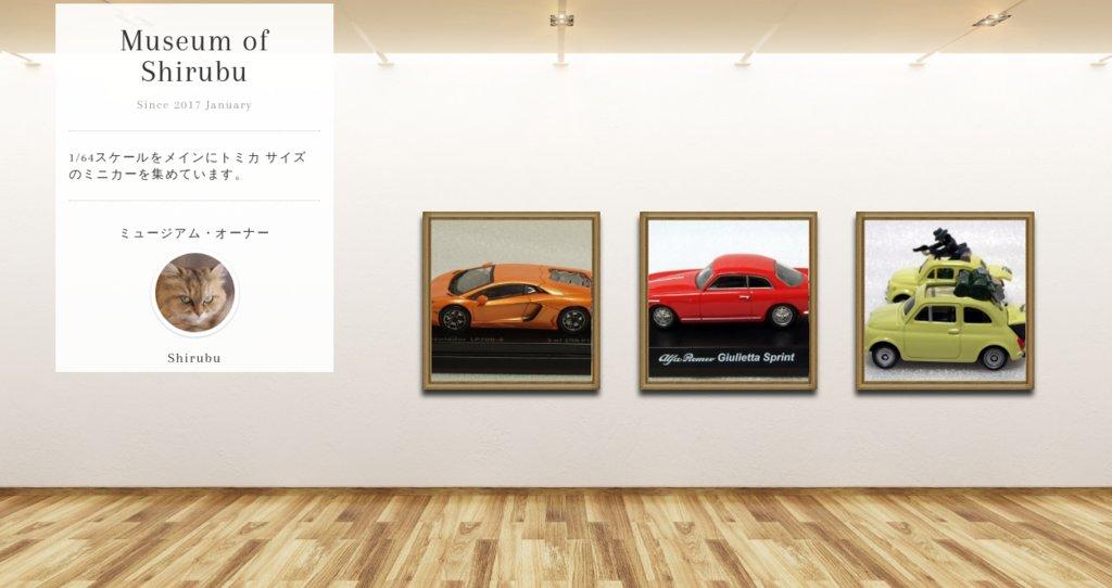 Museum screenshot user 1705 2cdfcfee 9121 4962 b48a b91c9a0bdb43
