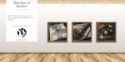 Museum screenshot user 3578 3035bb8c aa24 4c72 9ffd 9217b3d57a35