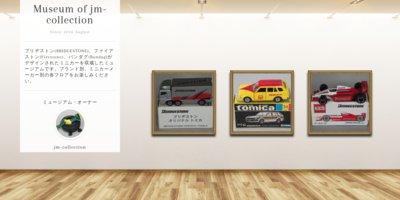 Museum screenshot user 1487 0cab7a53 0184 4393 a21c 482e5e549f0d