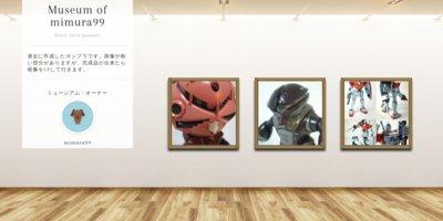 Museum screenshot user 3136 6612d27e 328a 4f2c 8698 84115bb427aa