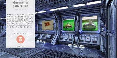 Museum screenshot user 1459 50fe328f 2b74 409b b967 90312f9969bd