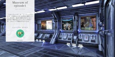 Museum screenshot user 1403 067c2b55 8e96 4a5a 9dc4 440f393ae514