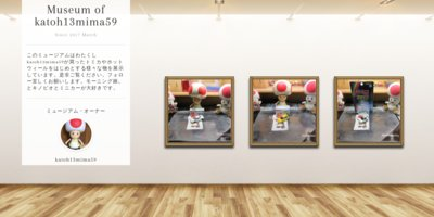 Museum screenshot user 1884 5f779339 be48 4dbe a6c7 049c517d3c64