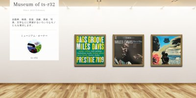 Museum screenshot user 3408 be6c4b77 a056 44e3 8e67 b3580b7f7e2b