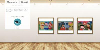 Museum screenshot user 3022 2829eda1 d46a 4fc3 b75f 9dd667a5a6c7